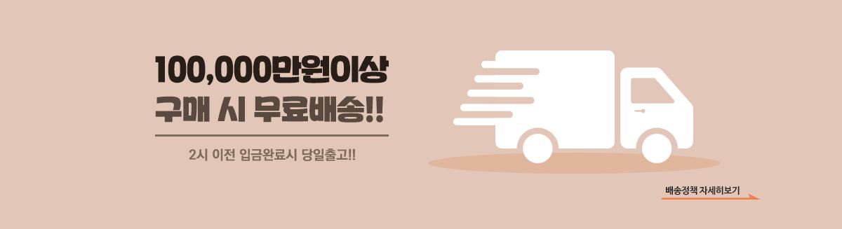 두손애약초 특별회원몰